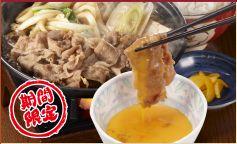 牛すき鍋定食_公式hp