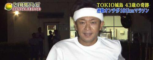 24時間テレビ_城島
